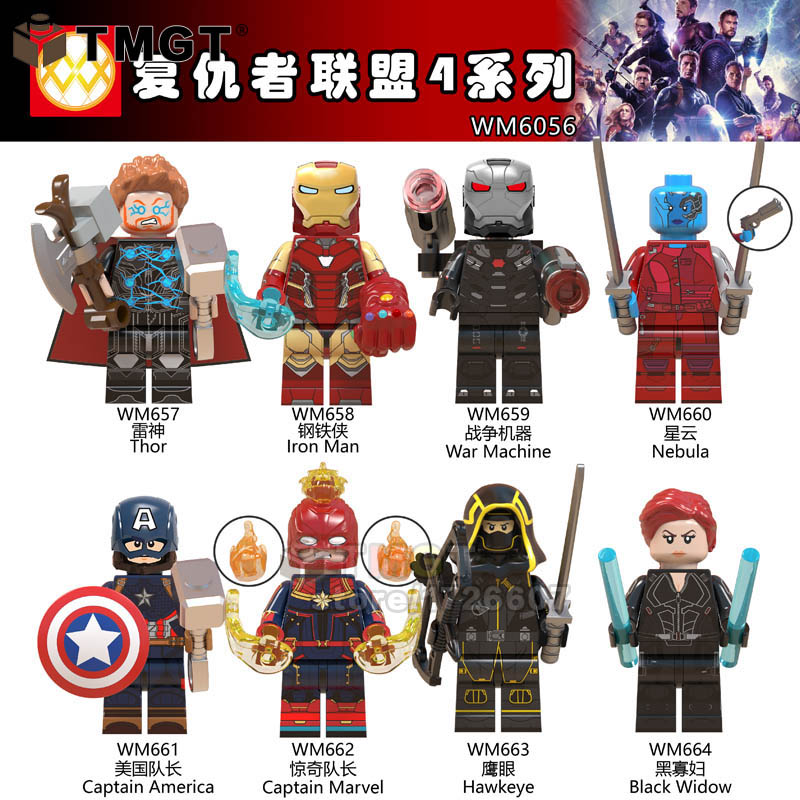 50Pcs Lot Wholesale Endgame Black Widow Nebula Thor Iron Man Captain Building Blocks Toys For Children