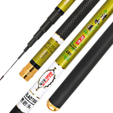 цены High Carbon Stream Fishing Rod 3.6/3.9/4.5/4.8/5.4/6.3/7.2M Carbon Fiber Hand Pole Super Light Hard Short Section Fishing Rod