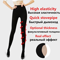 Women's sexy pantyhose, yarns sexy satin Stockings hose, Fitness Leggings sexy lingerie