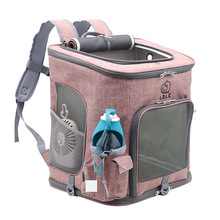 Carry Large Capacity Pet Backpack Cat Dog Environmental Protection Breathable Cage Outdoor Travel Portable