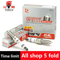 4pcs Lot China Original TORCH Double Iridium Spark Plugs LDK7II For CHERY ARRIZO7 TIGGO3 Hyundai Solaris