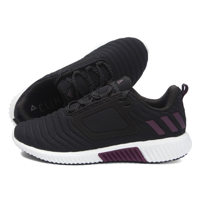Womens Adidas ClimaWarm shoes