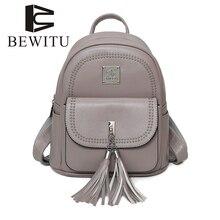 Кисточкой Женщины кожаный рюкзак модная повседневная обувь из искусственной кожи для девочек-подростков через плечо из тисненой школьная сумка женщины рюкзак дорожная сумка
