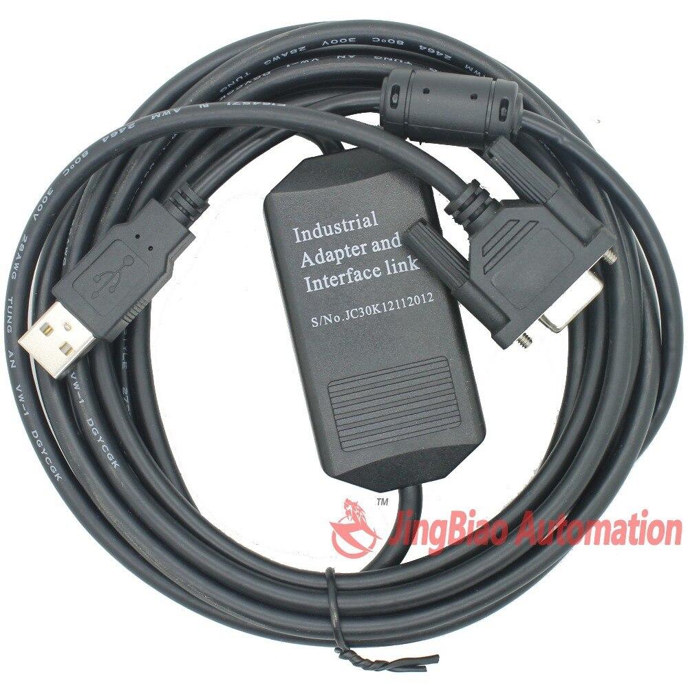 USB 1747 CP3, usb plc programmering kabel voor slc500 1400 Serie USB ...