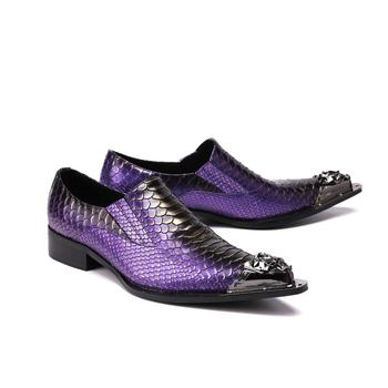 CH.KWOK Italian Shoes Men Leather Purple Brown Colors High Heels Oxfords Snake Skin Pointed Toe Burgundy Dress Loafers