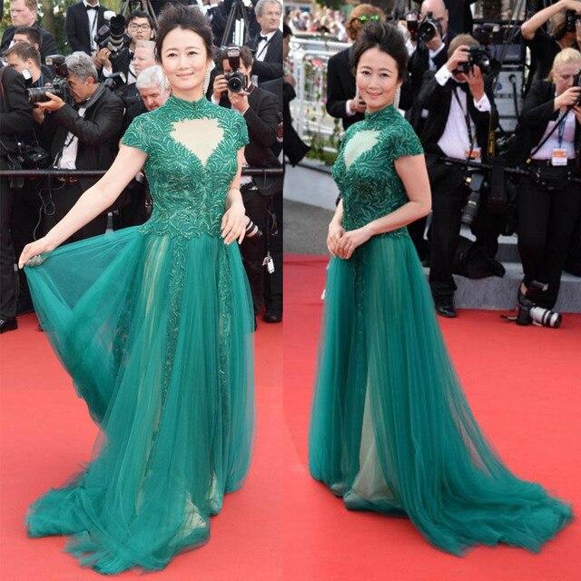 68th Film Cannes Dark Green High Collar Appliqued Beaded Short Sleeve Keyhole Back A Line Long Celebrity Dresses