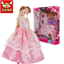[park] Jiajia new pre-sale new Shirley snapped for barbie doll dolls S6051Y