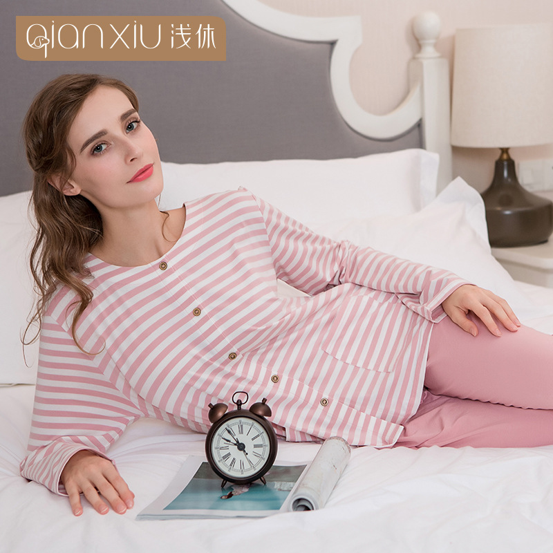 Qianxiu 2018 woman new arrive pajama set pure cotton Cardigan stripe sleepwear women comfortable pyjamas female home clothing