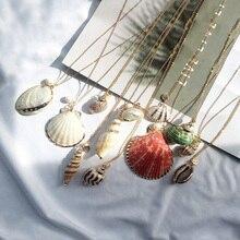Fashion shell conch starfish pendant necklace  women bohemian gold metal chain girls Choker Necklace Beach Long jewelry