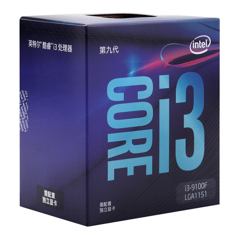 intel i3-9100F (5)