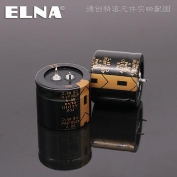 2PCS ELNA LAO series 50V 4700uf 35*30mm audio capacitor electrolytic capacitor super capacitor free shipping 5
