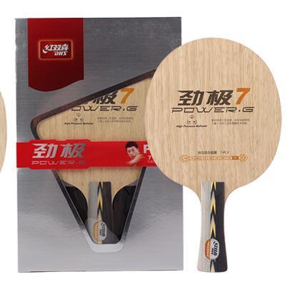 Original  DHS Power G7   PG7   Table Tennis Blade/ Ping Pong Blade/ Table Tennis Bat FREE Edge Tape