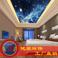 Custom 3d stereoscopic wall paper bedroom wall ceiling ceiling murals decorate the hotel night sky universe fabric wallpaper
