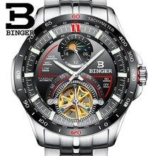 سويسرا بينجر ساعة الرجال العلامة التجارية الفاخرة رجالي الساعات توربيون التلقائي الميكانيكية ساعة الياقوت reloj hombre B MS10001G 2
