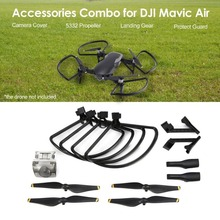 Heighten Landing Gear 5332 Propellers Protect Guards Camera Lens Protective Cover Accessories Combo for DJI Mavic Air RC Drone