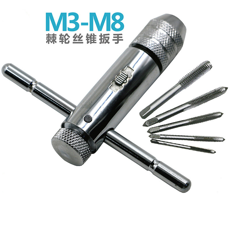 High Quality M3-M8 Adjustable Ratchet Hand Tap  Wrench  Ping  Forward Reverse  Manual  Accessories