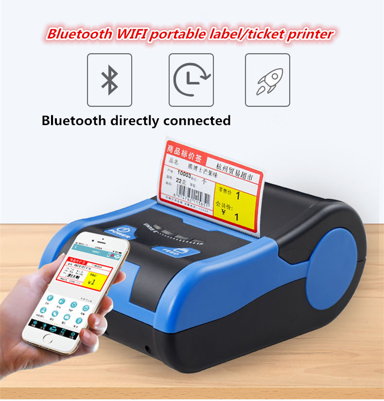 Imprimante Portable Bluetooth étiquette autocollant de poche étiquette de magasin de vêtements Mini étiquette Machine Connectable application Mobile impression 58mm