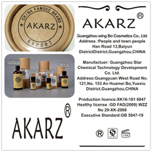 AKARZ Famous brand pure natural nutmeg essential oil massage Relieve neuralgia stimulate the circulation of blood nutmeg oil