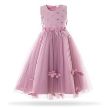 Cielarko Children Long Princess Dress 2019 New Kid Girls Wedding Birthday Formal Party Frock Ball Gown Purple White 2 11 Years