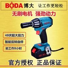 new brushless electric wrench lithium rechargeable lithium battery timberman electric pneumatic drill impact wrench woodworkin