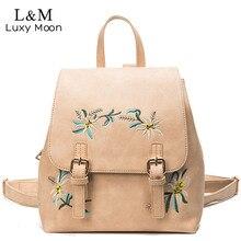 Luxy moon женщины рюкзак цветок вышивка рюкзаки розовый кожаный мешок pu девочек-подростков школьные сумки vintage этническая твердые xa20h