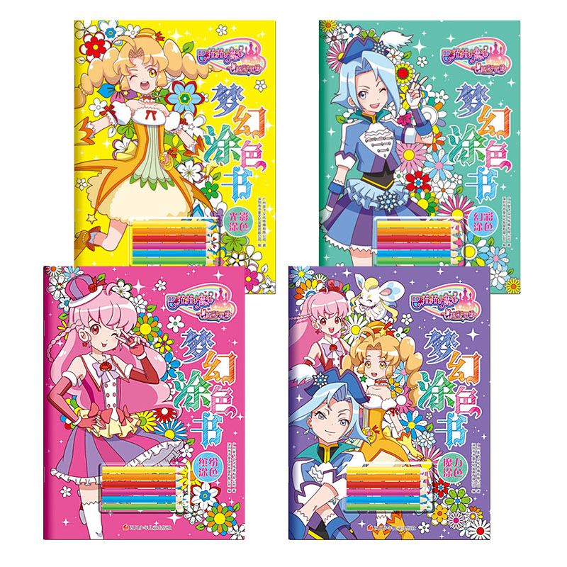 Pretty Cute Girl Baby Drawing Book Coloring Books For Kids Children Painting Kindergarten Extracurricular Book In Total 4