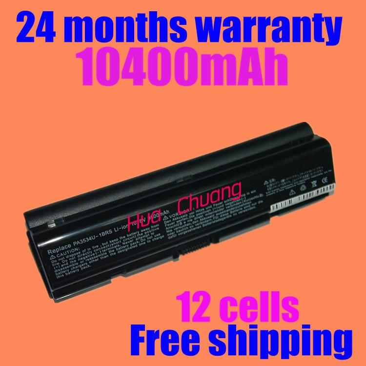 JIGU PA3534U-1BAS PA3533U-1BRS PA3535U-1BRS Laptop Battery 8800mAh For Toshiba Satellite A200 A205 A210 A215 A300 L300 M200 slik u 8800