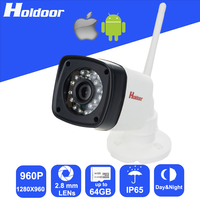 Security Camera With 1 3Megapixel CMOS 2 8mm HD Lens Resolution Onvif Waterproof Outdoor IR CUT