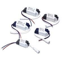 1 pces led transformador de luz adaptador de alimentação para lâmpada led/bulbo 1-3w 4-7w 8-12w 13-18w 18-24w seguro plástico escudo led driver