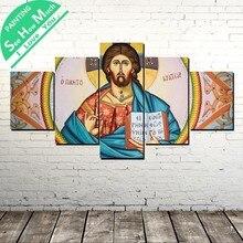 купить!  5 шт. Религия церковь Гаутама Будда искусства Wall Art Холст Плакат и Печать Холст Картины  Лучший!
