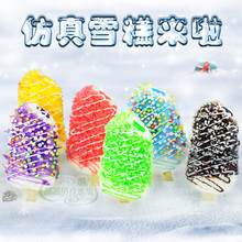 Artificial ice cream model forzando Popsicle home decoration props