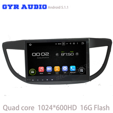 Android 5.1 Car radio GPS player for Honda crv 2012-2015 with Quad Core 1024*600 Radio RDS 3G Wifi Mirror-Link usb dvd Free map
