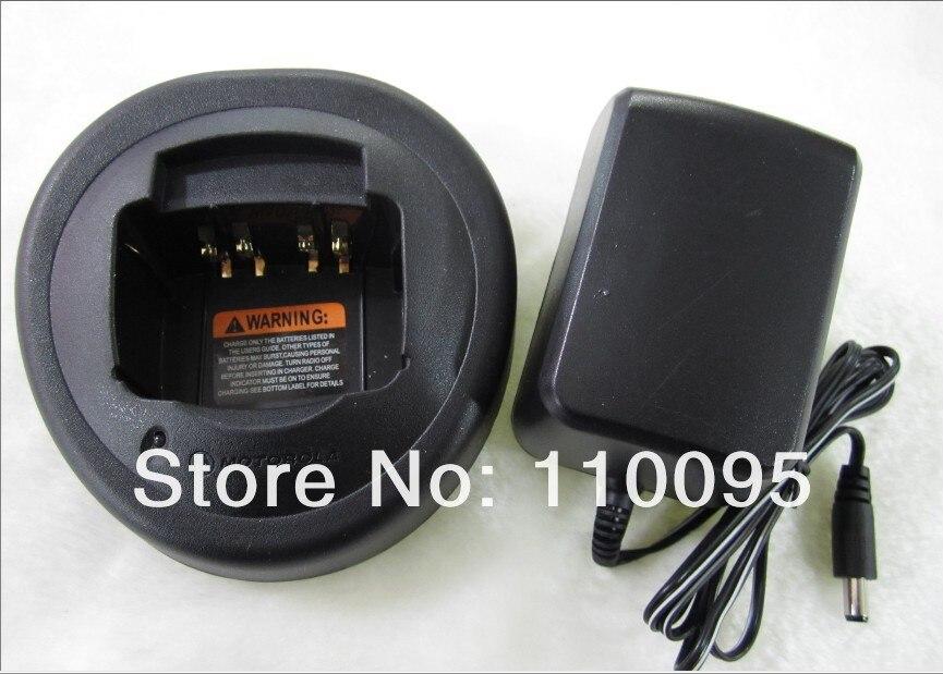 Radio Battery Charger 220v for Motorola GP328/GP338plus GP344/628/plus EX500/600 <font><b>Walkie</b></font> <font><b>talkie</b></font>