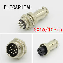 1set GX16 10 Pin Male & Female Diameter 16mm Wire Panel Connector L73 GX16 Circular Connector Aviation Socket Plug Free Shipping