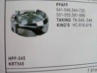 PFAFF 545 hook for 7.91mm