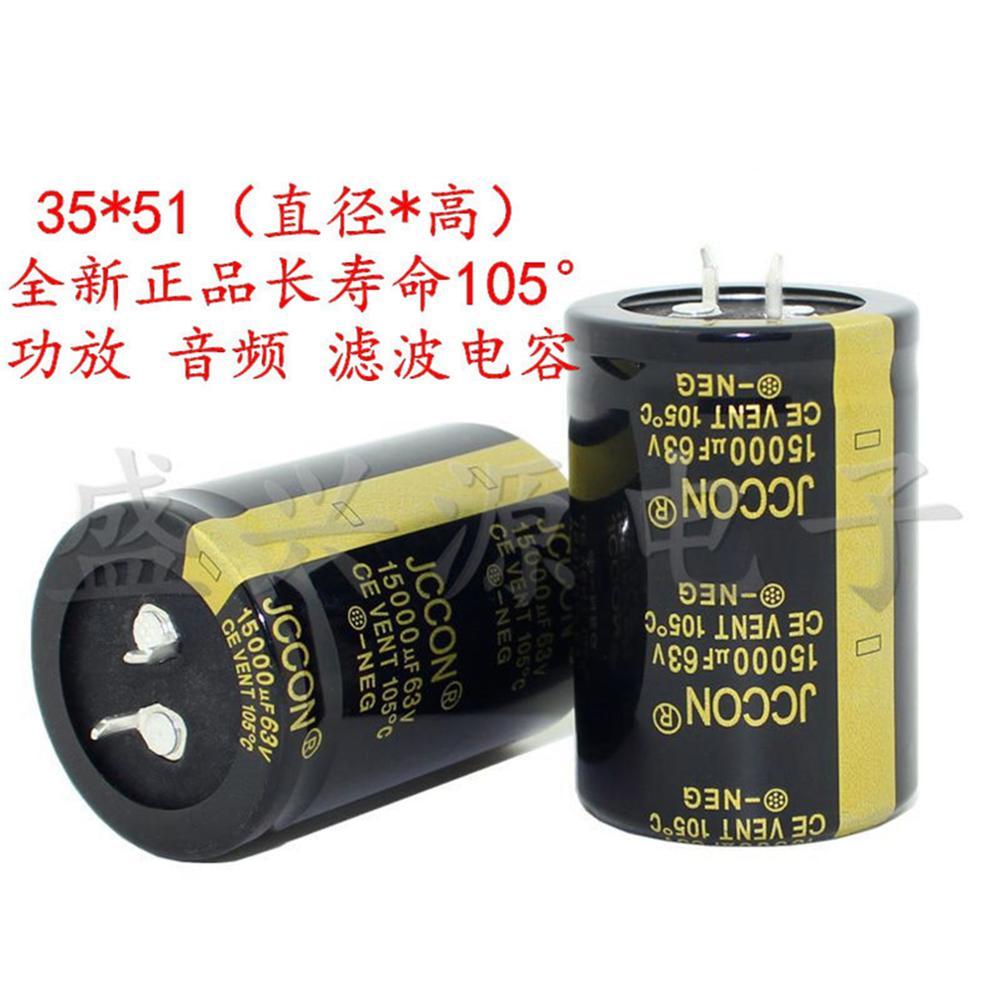 1PCS AUDIO Electrolytic Capacitor NIPPON size 30*50mm 10000UF63V//63V10000UF