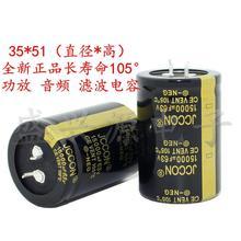все цены на One Pair 15000UF 63V 35*50mm AMP Amplifier Audio Filter Electrolytic Capacitor онлайн