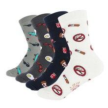 Factory Outlet Summer Sports Low Cut Socks Men Women Ankle Socks Harry Potter Tie Personality Cartoon Socks