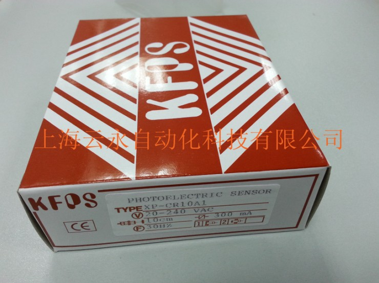 new original XP-CR10A1 Taiwan  kai fang KFPS photoelectric sensor new original xp sr200e4 taiwan kai fang kfps photoelectric sensor
