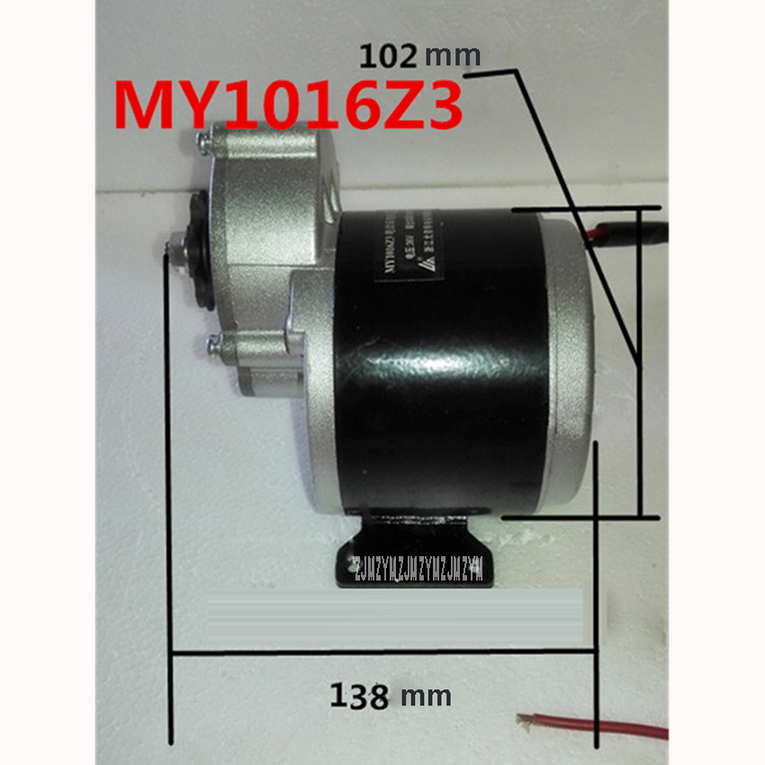 350w 24v and 36v gear motor, motor electric tricycle brush DC motor gear brushed motor Electric bike, My1016z3 speed 3000rpm 250w 24v 120rpm low speed brush motor 44mm longer shaft shaft diameter 17mm wheel chair used dc gear brushed motor my1016z3