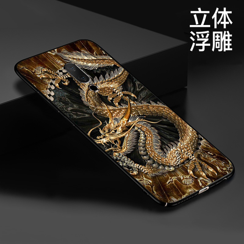 16thPlus Chinese dragon lion Wolf world Anti-explode Emboss Thin Back Cover Shock-Proof case For Meizu 16th Plus