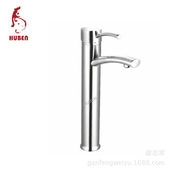 Tiger Ben bathroom basin faucet hot and cold taps all copper counter basin faucet washbasin single hole faucet