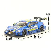 RMZ City/Масштаб 1:43/модель игрушки под давлением/DTM C-Class AMG Супер спортивный гоночный автомобиль/образовательная Коллекция/подарок для детей