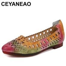 CEYANEAOHandmade Genuine leather summer ballet women flats