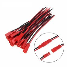 2/10 pares 100/150mm conector de 2 pines JST Cable de enchufe macho/hembra para RC BEC batería helicóptero DIY FPV Drone Quadcopter(China)