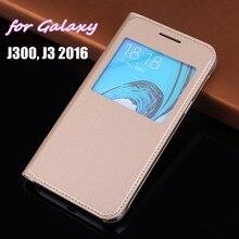 Тонкий чехол для телефона, кожаный чехол, откидная задняя крышка, маска для samsung Galaxy J3 J320 J320F J320H J300 J300F J300H