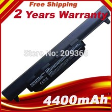 Bateria do Portátil para Asus A32-k55 A45v A45d A55n A75a A75v K45n K45v K55v K75a K75d R400n R500n X45a X55a X55c X55u R500v A55v