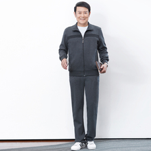 2017 in the elderly leisure suit plus a large number of men stand open cardigan sweater trousers suit 8XL 9XL