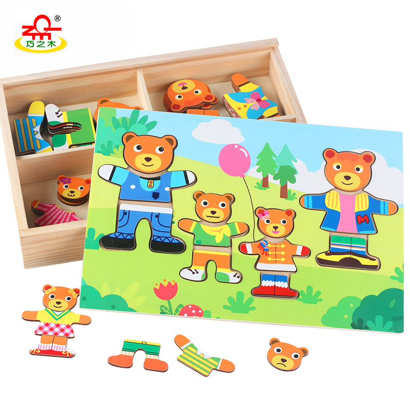 QZM Montessori Educational Wooden Toys for Children Bear Dress Changning Dressing Jigsaw Animal Puzzle Wood children s early childhood educational toys the bear change clothes play toys creative wooden jigsaw puzzle girls toys