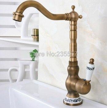 Antique Brass Bathroom Basin Faucet Swivel Spout Vanity Sink Mixer Tap Single Handle Kitchen Faucet  Lnf610 modern design antique brass open spout basin faucets fashion bathroom mixer vintage bathroom sink faucet